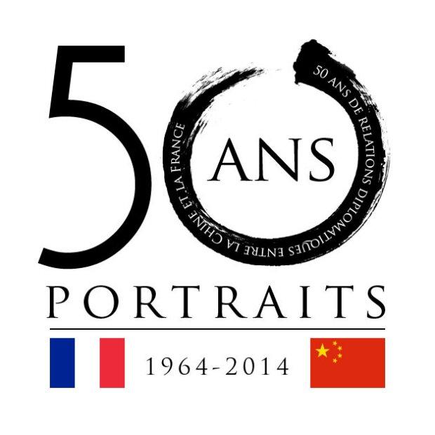 """Pour célébrer les 50 ans de relations diplomatiques franco-chinoises, l'AFC Lille lance """"50 ans, 50 portraits"""""""