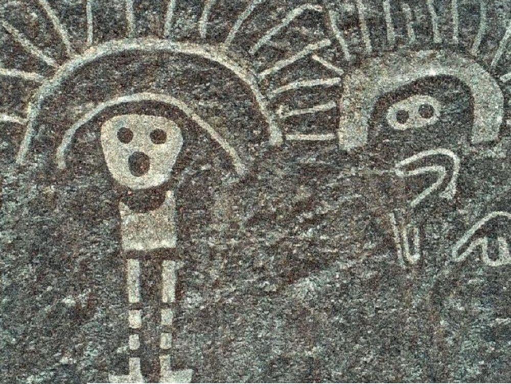 Nouvelle découverte de géoglyphes au Pérou