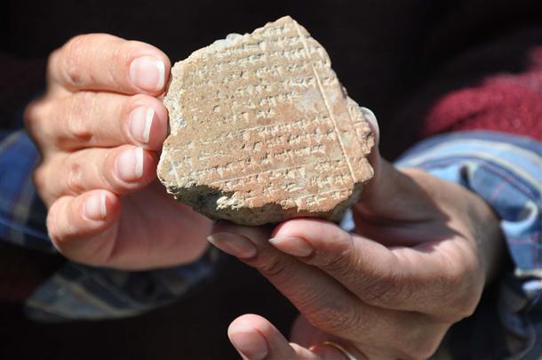 Tablette cunéiforme découverte en Turquie