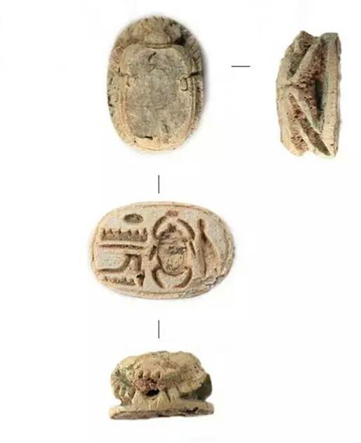 Amulette pharaon Sheshonq I