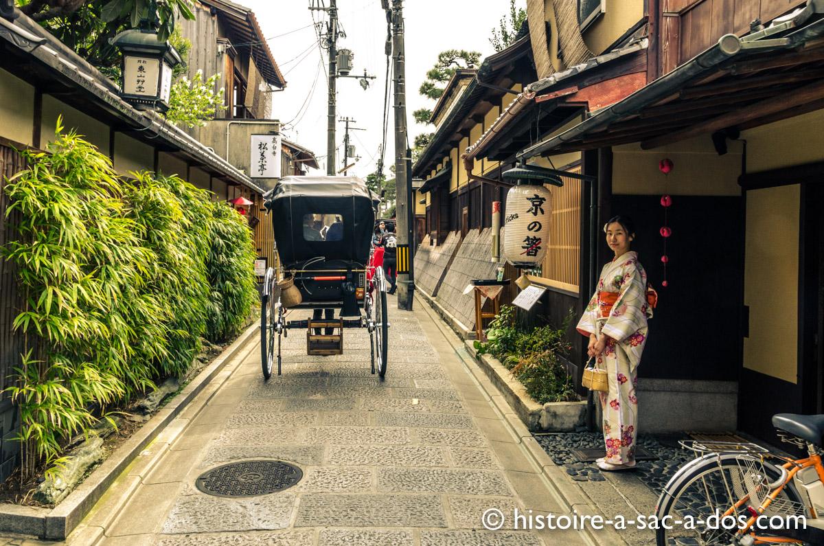 Vieille ville de Kyoto, Japon